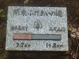 P1220813